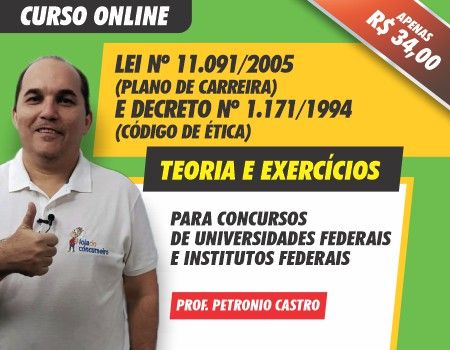 curso online lei 11091